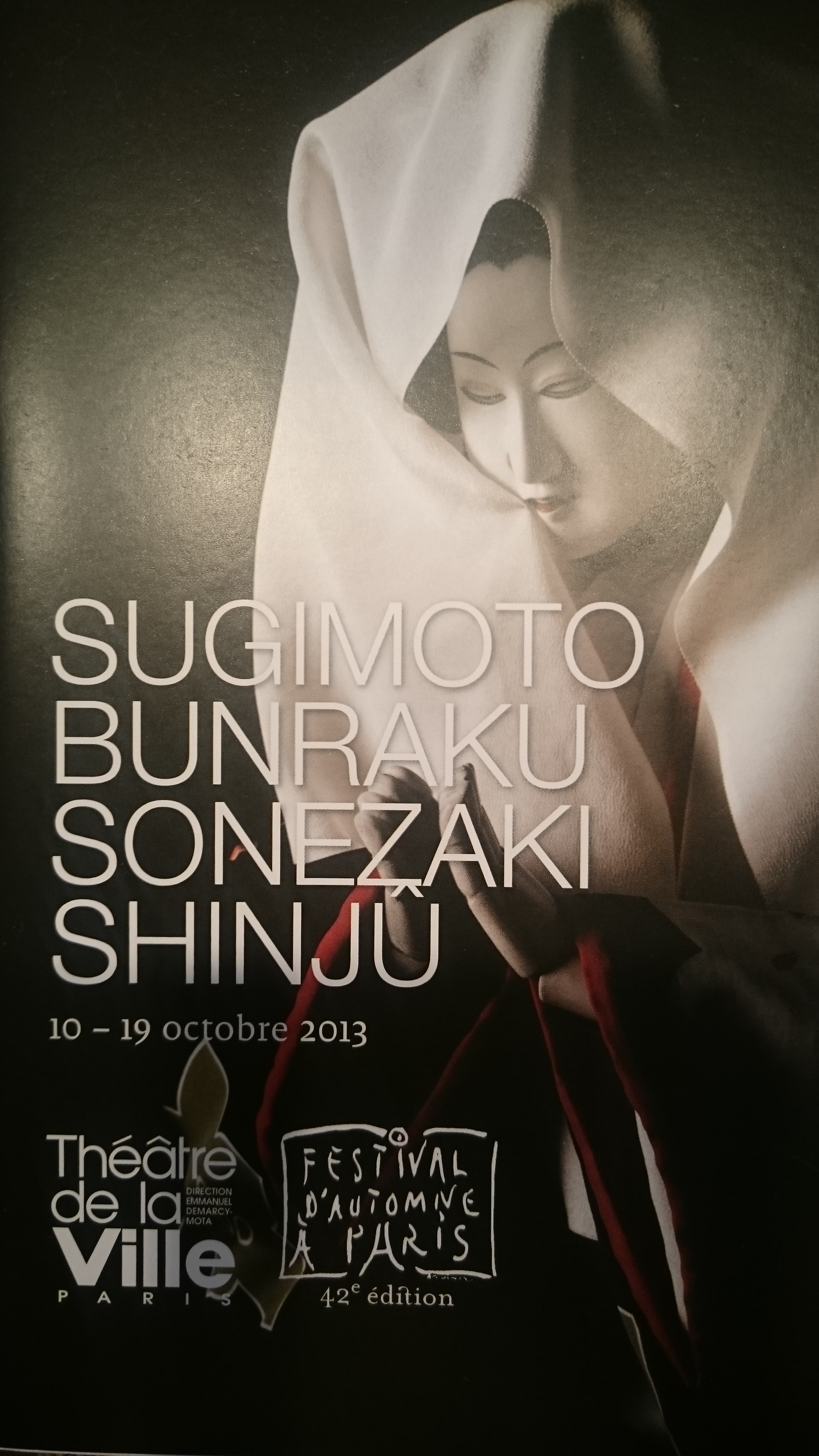 the love suicides at sonezaki essay Comparing two specific works, monzaemon's love suicides at amijima and shakespeare's romeo and juliet, illustrates the universal theme of love in a tragic form both works address the ideas of fate, contradicting allegiances, and mutuality as they all relate to love.